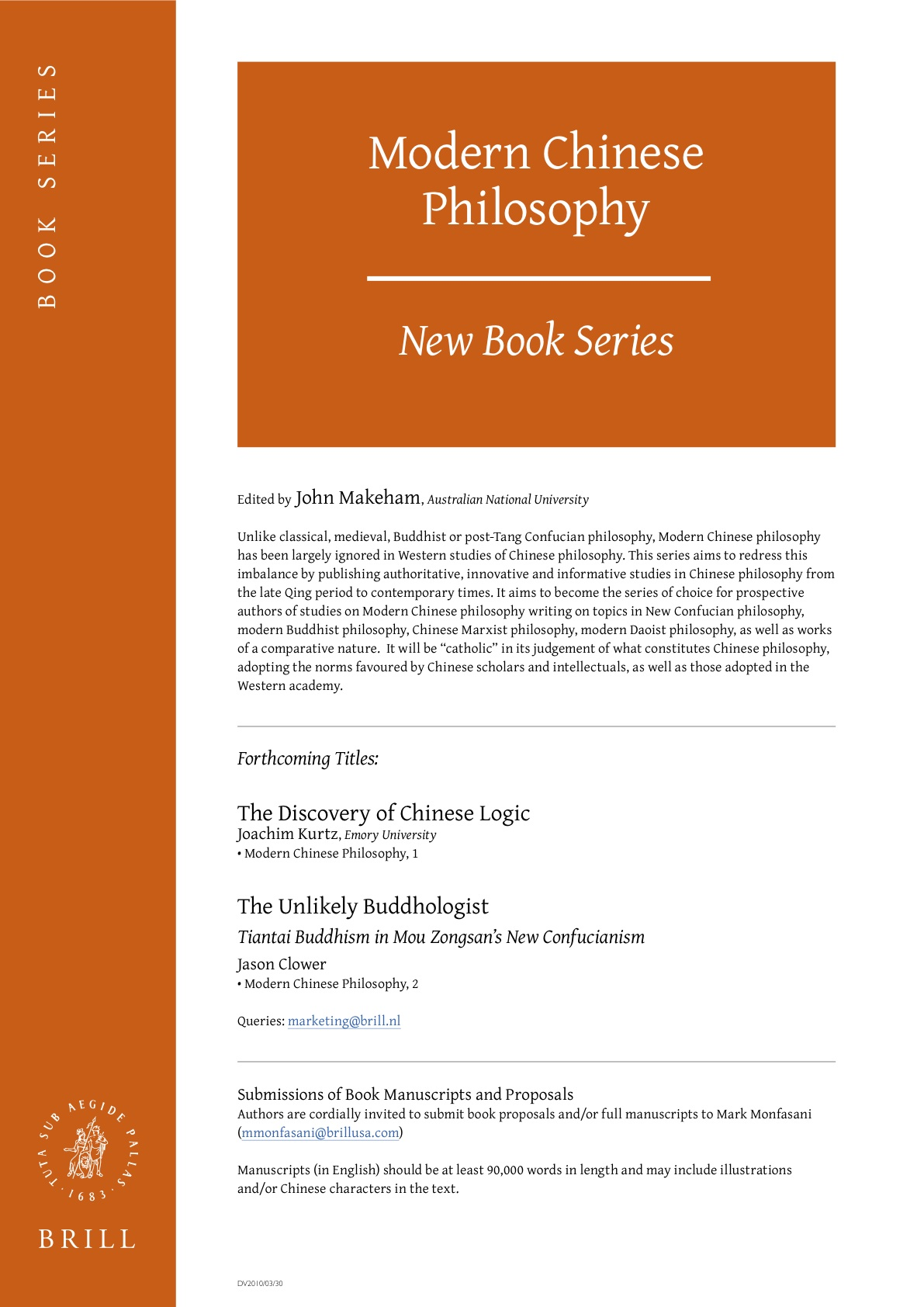 an overview of confucian philosophy Confucius: the analects book analysis the analects , written and compiled by some of the world's greatest ancient thinkers is the basis of chinese and east asian intellectual thought the writing is a collection of confucius' teachings and concepts later rectified by his pupils shortly after his death.