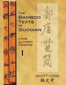 164 BambooVol1
