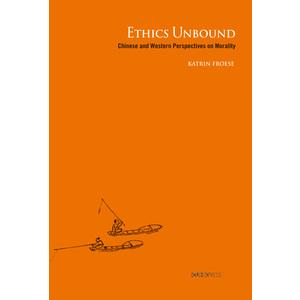 ethics-unbound