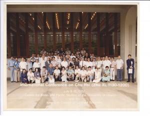zhu xi conf 1982