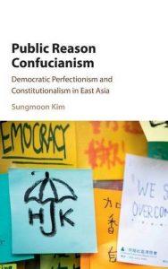 Kim, PRC cover